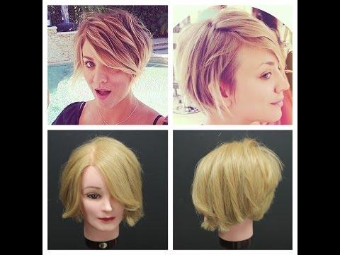 Kaley Cuoco Inspired NEW Haircut