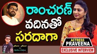 రాంచరణ్ వదినతో సరదాగా   Hero Ram Charan Brother Wife Praveena Interview   Alitho Saradaga