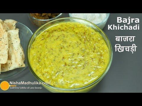 Bajra Khichdi | बाजरे की खिचड़ी | Pearl Millet khichdi - Winter Special