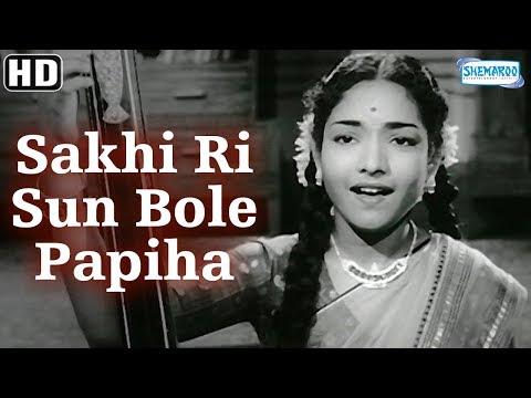 Sakhi Ri Sun Bole Papiha (HD) - Miss Mary (1957) - Meena Kumari - Lata mangeshkar Hits