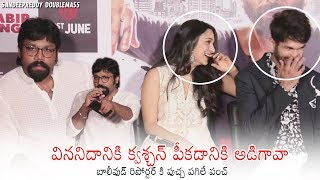 Director Sandeep Reddy Vanga SUPER PUNCH to Bollywood Reporter | Kabir Singh Trailer Launch
