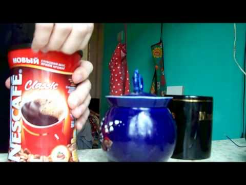 How to make instant coffee?