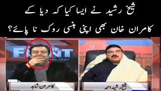 Sheikh Rasheed Ka U Turn | On The Front with Kamran Shahid
