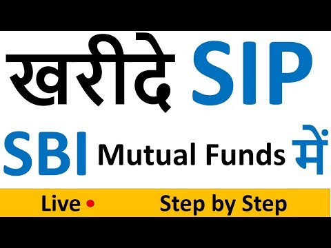 Mutual funds SBI | Buy Step by Step Mutual fund and SIP in SBI mutual fund | Buy Mutual funds Direct