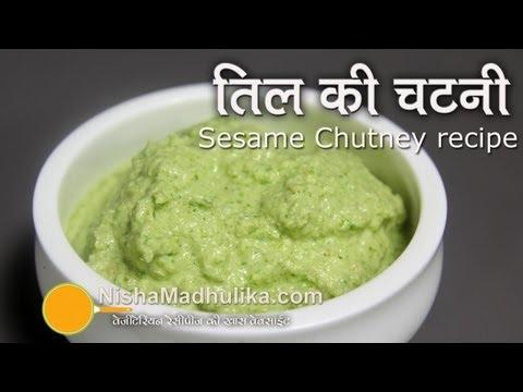 Til ki Chutney Recipe - Sesame Chutney recipe Video