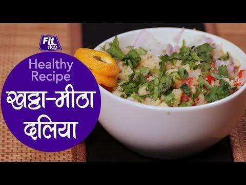 Khatta Meetha Daliya | Healthy Recipe | Daliya Recipe | Fit Tak