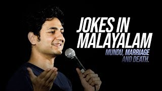 Trying to do Jokes in Malayalam - Kenny Sebastian | Stand Up Comedy