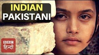 Pakistanis Who Wish to Make India Their Home (BBC HINDI)