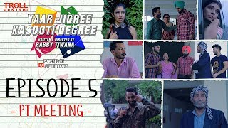 Yaar Jigree Kasooti Degree | Episode 5 - PT Meeting | Punjabi Web Series 2018 | Troll Punjabi