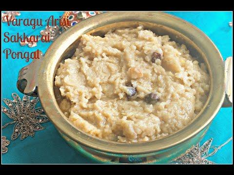 Varagu Arisi Sakkarai Pongal | Kodu Millet Sweet Pongal