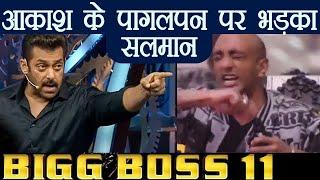Bigg Boss 11: Salman Khan gets ANGRY on Akash Dadlani