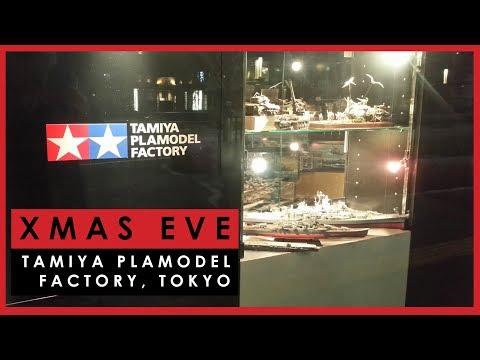 Christmas Eve outside the Tamiya Plamodel Factory in Tokyo