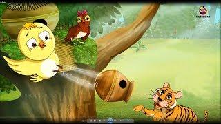 TOONI AND TIGER | टूनी और शेर | Fairy tail in Hindi | Baccho ki Kahaniya
