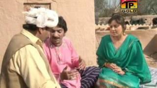 Rajhan Mahi, Saraiki Tele Film.
