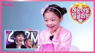 멜론뮤직어워드(Melon Music) 2017 나하은 리액션 ☆댄스상 후보 소개 하이라이트