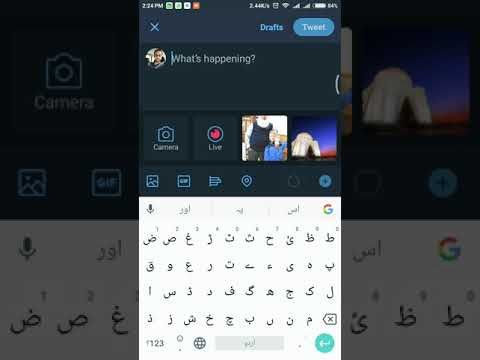 How to add zer zabar pesh(Arabic vowels/diacritics) in gBoard Urdu keyboard