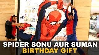 Spider Sonu aur Suman | Birthday Gift | Petrol