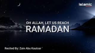 Allahumma Ballighna Ramadan