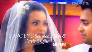 Tere Bina Jiya Jayena   Lyrical Video   Soumee Sailsh   New Romantic Song