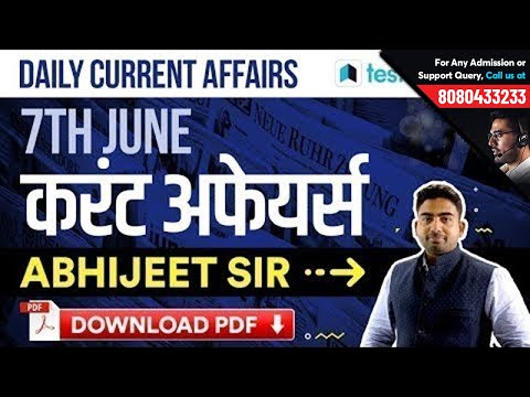 7:30PM | 7th June Current Affairs - Daily Current Affairs Quiz | GK in Hindi by Testbook.com