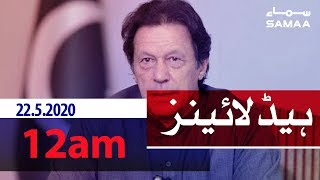 Samaa Headlines - 12am | Sindh to have Jumma prayers after 2 months
