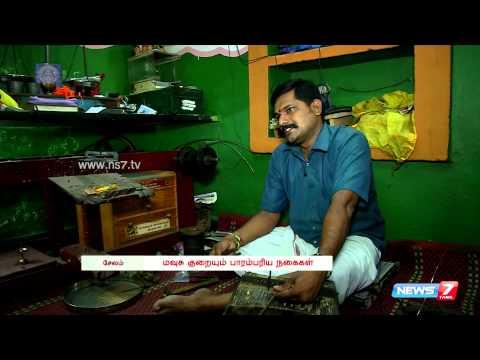 Handmade gold jewellery fast losing its shine | Tamil Nadu | News7 Tamil |