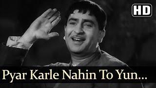 Pyar Karle Nahin To - Raj Kapoor - Pran - Jis Desh Mein Ganga Behti Hai - Bollywood Songs - Mukesh