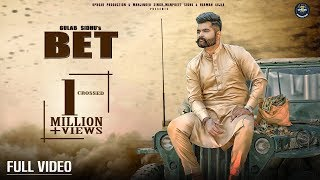 Latest picture song download punjabi 2020 video full hdvidz.in