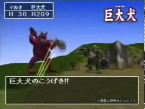 RPG Maker 5 (Playstation 2) - Retro Video Game Commercial