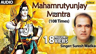 Mahamrutyunjay Mantra - 108 Times By Suresh Wadkar
