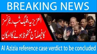 Al Azizia reference case verdict to be concluded | 19 Dec 2018 | 92NewsHD