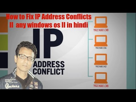 How to Fix IP Address Conflicts II  any windows os II in hindi
