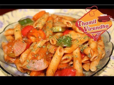 Tomato pasta in Tamil -தக்காளி பாஸ்தா செய்முறை - How to make red sauce pasta in Tamil