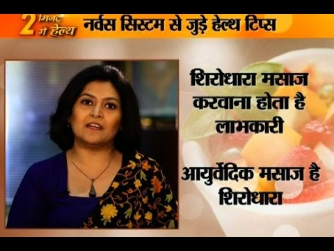 Dr Shikha Sharma tells how to keep our nervous system healthy