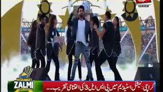 Aima, Roy, Strings Perform At PSL3 Concluding Ceremony