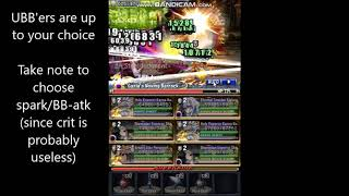Brave Frontier - Frontier Rift : Void Mirage (Stage 1-3) - Raynare