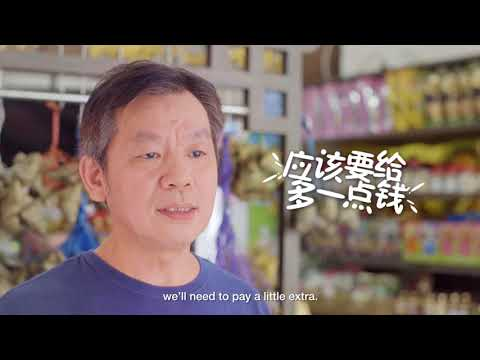 CPF in One Bite Ep 6: What makes up my healthcare insurance?