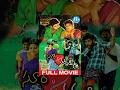 Suri Vs Varalakshmi Telugu Full Movie    Soumya, Subhash Rayal    Krishna Teja    Jeeva Varshini
