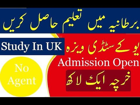 Study In UK  English courses  for international students 2018 ?