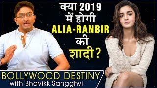 Will Alia Bhatt Get MARRIED To Ranbir Kapoor This YEAR? PREDICTION By Bhavikk Sangghvi