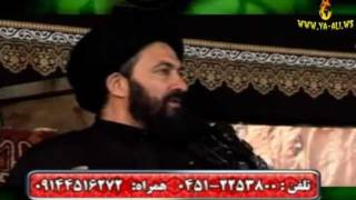 Seyyid Hasan Amili (Eyyami Fatime) [www.ya-ali.ws]