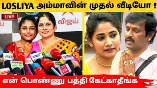 Bigg boss 2 tamil contestants salary | balaji | mumtaj | yashika