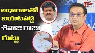 Actor Naresh Releases Call Log History With Shivaji Raja | Maa Association Press Meet | Teluguone