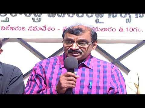 ఉత్తరాంధ్ర వెనుకబాటుతనం  !! Andhra Pradesh Editors' Association