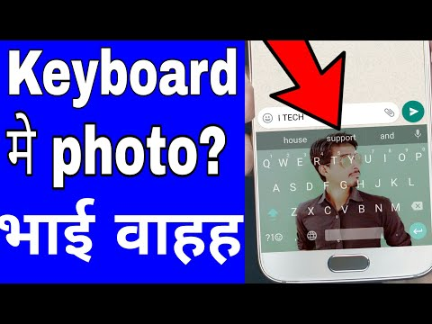 How to Set Wallpaper on Android Keyboard | Amazing Google Keyboard Themes Feature by itech