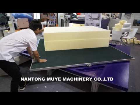 H5 mattress 3  CNC FOAM CONTOUR CUTTING MACHINE