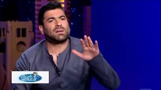 Arab Idol 2018
