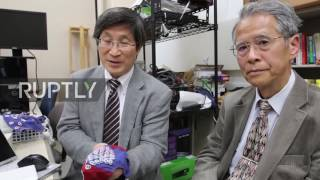 Japan: Don't even think about it! Scientists invent MIND READING machine
