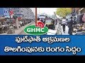 GHMC Drives to Remove Illegal Encroachments at Footpaths | Hyderabad | TV5 News