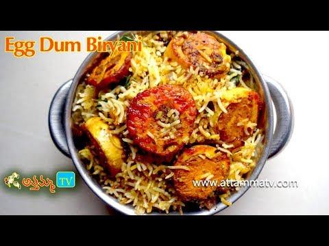 Hyderabadi Egg Dum Biryani by Attamma TV